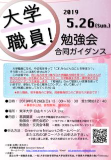 スクリーンショット 2019-04-25 1.09.50.png